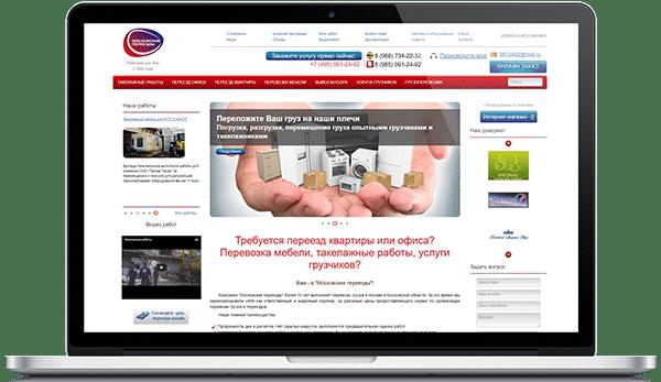Реклама в интернете профессиональное продвижение сайта с гарантией dvertising вэб дизайн, разработка сайта, яндекс реклама, флэш сайты inux/202077